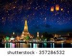 Wat Arun With Krathong Lantern...