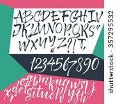 vector alphabet. hand drawn... | Shutterstock .eps vector #357295532