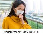 young woman feeling unwell   Shutterstock . vector #357403418