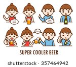 man and woman drink beer... | Shutterstock .eps vector #357464942