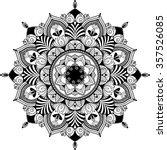 mandala  highly detailed... | Shutterstock .eps vector #357526085