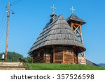 Wooden Saint Sava Church in traditional Drvengrad village, Serbia