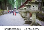 closeup of stone lanterns at...