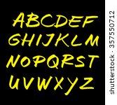 vector calligraphy. handwritten ... | Shutterstock .eps vector #357550712