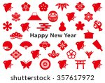 new year card with birds and... | Shutterstock .eps vector #357617972