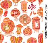 Seamless Graphic Pattern With...