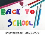 back to school | Shutterstock . vector #35786971