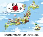 attractive japan travel map...