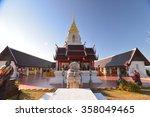 Chaiyaphum Thailand   December...