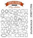 set of decorative vector frame... | Shutterstock .eps vector #358071986