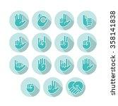 hands icons set 2   Shutterstock .eps vector #358141838