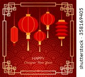 oriental chinese new year... | Shutterstock .eps vector #358169405