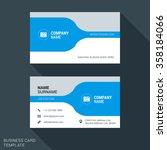creative business card print... | Shutterstock .eps vector #358184066
