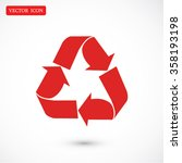 recycle sign  icon | Shutterstock .eps vector #358193198