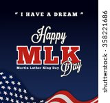 martin luther king day greeting ... | Shutterstock .eps vector #358221686