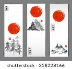 banners with pine trees ... | Shutterstock .eps vector #358228166