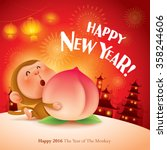 happy new year  the year of the ... | Shutterstock .eps vector #358244606