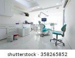 modern dental cabinet | Shutterstock . vector #358265852
