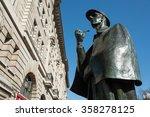 sherlock holmes statue outside... | Shutterstock . vector #358278125