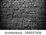 the brick texture with cracks