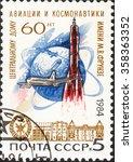 moscow  russia   december  2015 ... | Shutterstock . vector #358363352