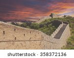 jinshanling great wall  located ... | Shutterstock . vector #358372136