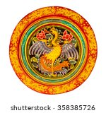 Chinese Decorative In Temple O...