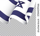 waving israel flag on... | Shutterstock .eps vector #358409966