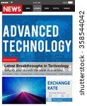 advanced technology innovation...   Shutterstock . vector #358544042