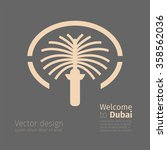 palm dubai poster. flat icon.... | Shutterstock .eps vector #358562036
