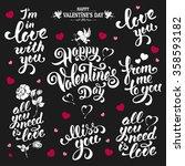 festive calligraphic hand drawn ... | Shutterstock .eps vector #358593182