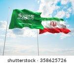 iran   saudi arabia flags are...   Shutterstock . vector #358625726
