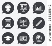 education and study icon.... | Shutterstock .eps vector #358635842