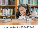 school education and literacy... | Shutterstock . vector #358649762