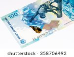 100 russian rubles bank note... | Shutterstock . vector #358706492
