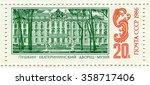 ussr   circa 1986  a stamp... | Shutterstock . vector #358717406