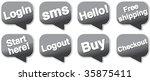 speech bubbles | Shutterstock .eps vector #35875411