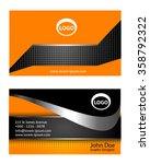 vector business card   | Shutterstock .eps vector #358792322