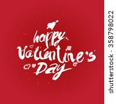 the inscription lettering for... | Shutterstock .eps vector #358798022