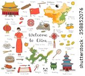 hand drawn doodle china icons... | Shutterstock .eps vector #358852076