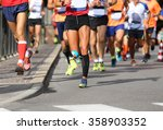 many runners during the... | Shutterstock . vector #358903352