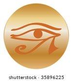 eye of horus  golden button | Shutterstock . vector #35896225