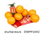 mandarin oranges and red... | Shutterstock . vector #358991042
