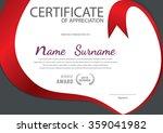 certificate template diploma... | Shutterstock .eps vector #359041982