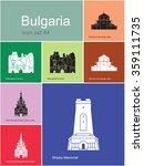 landmarks of bulgaria. set of... | Shutterstock . vector #359111735