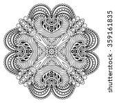 circular pattern in form of...   Shutterstock .eps vector #359161835