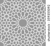 ornamental pattern. arabic...   Shutterstock .eps vector #359355092