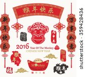 2016 Chinese New Year Yer Of ...