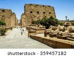 luxor egypt | Shutterstock . vector #359457182