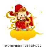 vector illustration chinese... | Shutterstock .eps vector #359654732